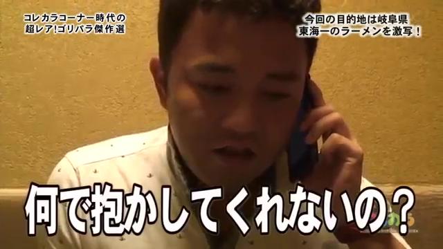嫁 矢野 ぺぺ